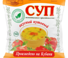 nut_soup_packet