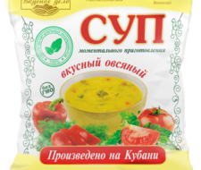 ovec_soup_packet