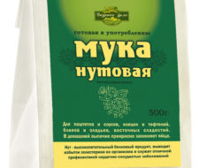 vk_new_packet_muka