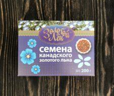 семена льна1