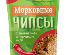 3d_chips_morkchili