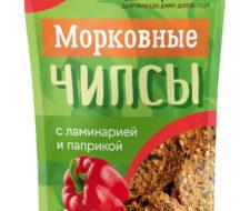 3d_chips_morkpaprik