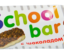 Скул-Бар-с-шоколадом