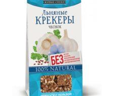 krekerylnjanye_chesnok_low-1134x1135