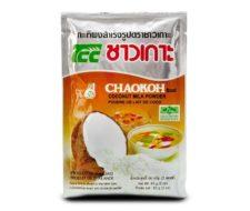 5bb23ce465c63c1eb2f5ef53_Dry-Milk-p-800
